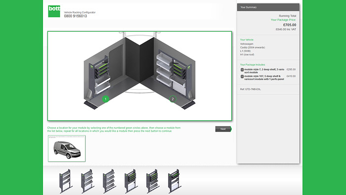 CGI for online 3D interactive configurator tool